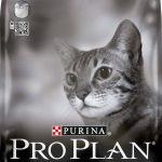 Pro Plan hrana pisici sterilizate